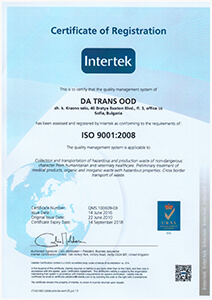 da-trans-ood-9001-en-2013-06